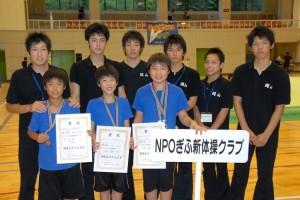 2007井原