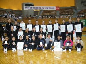 2005長野カップ
