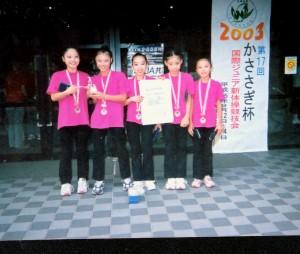2003かささぎ杯団体