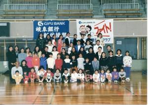 1994選手たち
