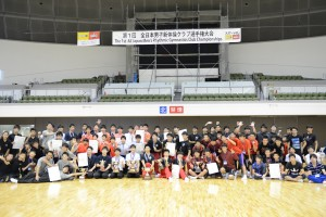 第1回全日本男子新体操クラブ選手権大会 記念写真
