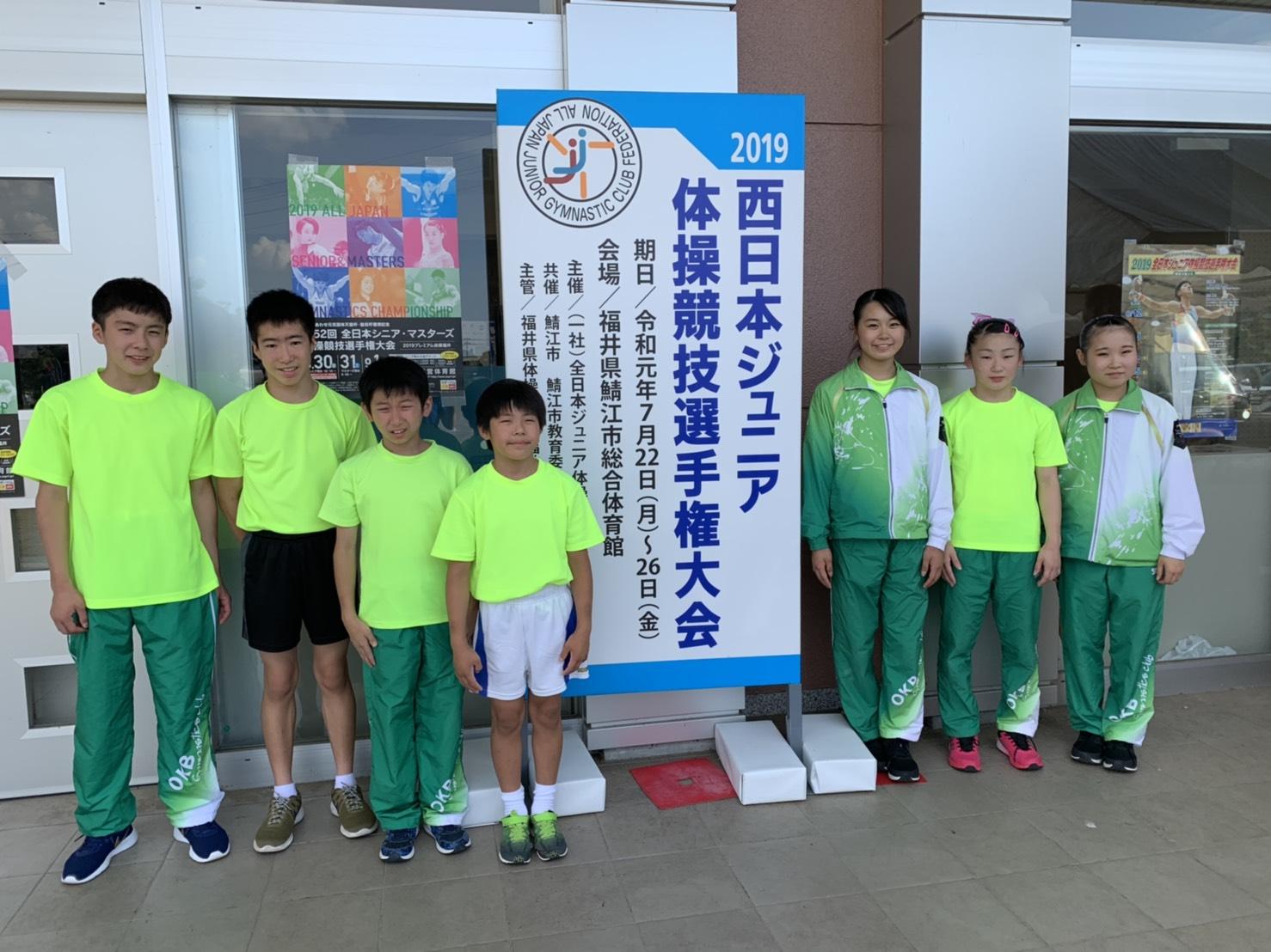 全日本 ジュニア 体操 2019